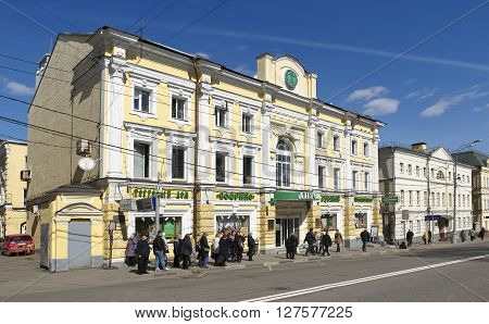 MOSCOW, RUSSIA - APRIL 12, 2016: A Pharmacy Forbrihera Prechistenka Street 6 an architectural monument of the 18th century the pharmacy has been operating for more than 140 years. The building also is trading house church utensils