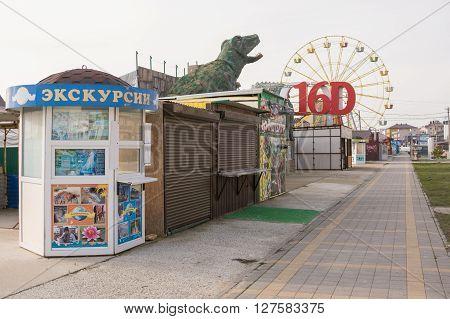 Vityazevo, Russia - April 2, 2016: Bezlyudnaya Seaside Street Going To The Amusement Park In Vityaze