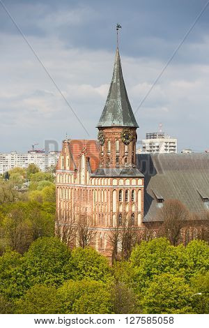 Cathedral on the Kant island the main attraction of Kaliningrad Russia