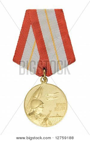 Anniversary Medal