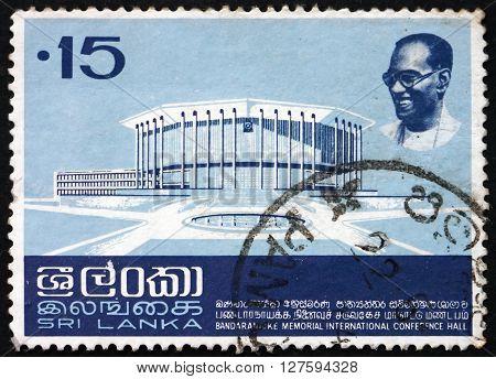 SRI LANKA - CIRCA 1973: a stamp printed in Sri Lanka shows Bandaranaike Memorial Hall International Conference Hall circa 1973
