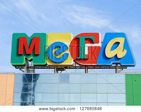 Logo Of The Shopping And Entertainment Complex Mega