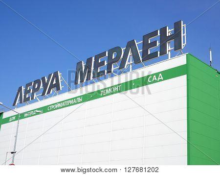 SAMARA RUSSIA - April 15 2016: Leroy Merlin Samara Store. Leroy Merlin is a French gardening retailer