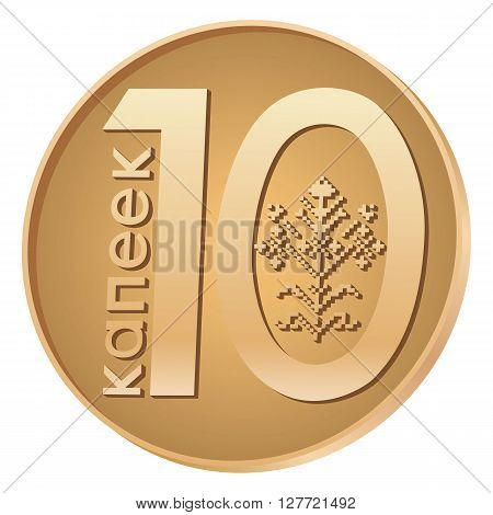 Belarussian money. Ten kopeck. Kopeyka. Isolated belorusian money on white background. Vector illustration.