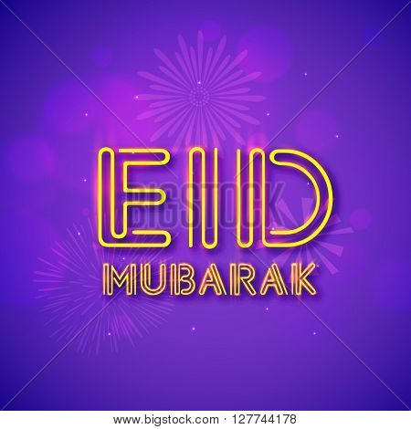 Stylish glowing text Eid Mubarak on creative fireworks decorated shiny purple background for Muslim Community Festival celebration.