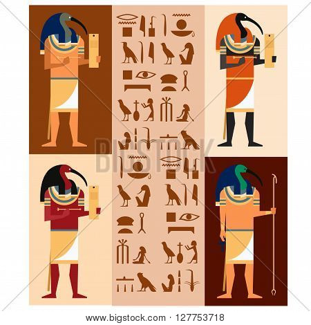 Vector image of the set of egiptian gods Thoth
