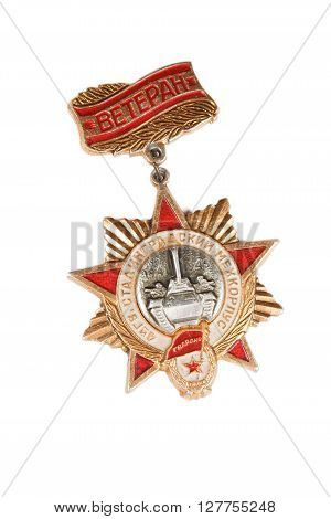 Sign Veteran 4Th Mechanical Body Ussr.  Isolated On White.  Illustrative Editorial.
