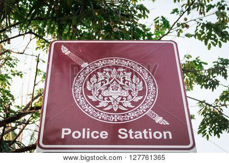 BANGKOK THAILAND - APRIL 28 2016 : Thai police station logo sign in public