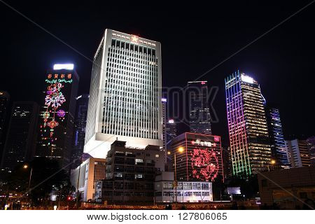 HONG KONG - February 20, 2016: Central business district in Hong Kong on February 20, 2016. The Central business district lights up for the Chinese Lunar new year.