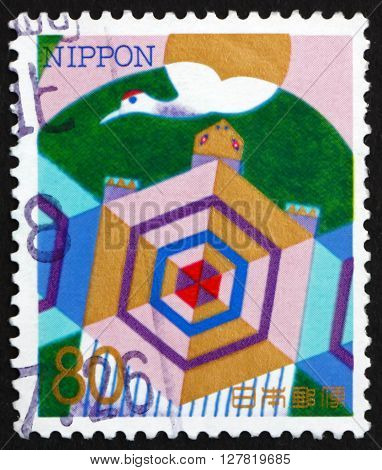 JAPAN - CIRCA 1996: a stamp printed in the Japan dedicated to Senior Citizens circa 1996