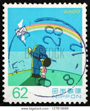 JAPAN - CIRCA 1993: a stamp printed in the Japan shows Child's Drawing Letter Writing Day circa 1993