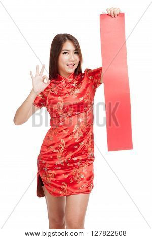 Asian Girl In Chinese Cheongsam Dress Show Ok With  Red Blank Sign