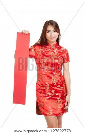 Asian Girl In Chinese Cheongsam Dress With  Red Blank Sign