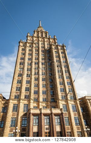 View On Riga Palace Of Culture In Riga
