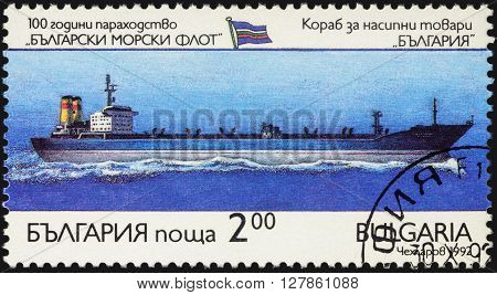 MOSCOW RUSSIA - APRIL 27 2016: A stamp printed in Bulgaria shows bulk carrier