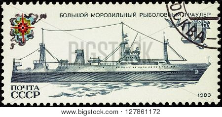 MOSCOW RUSSIA - APRIL 26 2016: A stamp printed in USSR (Russia) shows deep sea trawler series