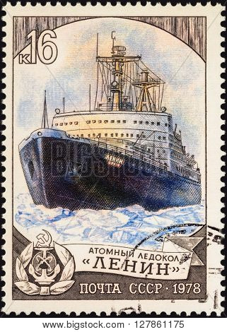 MOSCOW RUSSIA - APRIL 28 2016: A stamp printed in USSR (Russia) shows nuclear-powered icebreaker Lenin (built in 1959) series