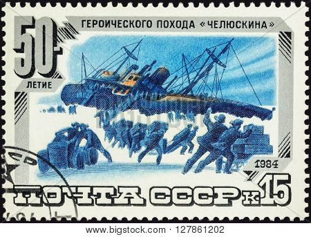 MOSCOW RUSSIA - APRIL 29 2016: A stamp printed in USSR (Russia) shows sinking russian ship