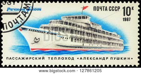 MOSCOW RUSSIA - APRIL 25 2016: A stamp printed in USSR (Russia) shows Soviet passenger ship Aleksandr Pushkin series