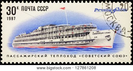 MOSCOW RUSSIA - APRIL 25 2016: A stamp printed in USSR (Russia) shows Soviet passenger ship Sovetsky Soyuz series