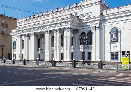 VORONEZH, Russia - May 26, 2013The building of Drama Theater Koltsov, Voronezh