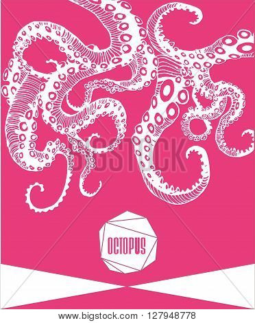 Abstract  octopus illustration ,  design element, symbol, sign for tattoo