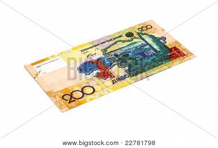 200 Tenge bill
