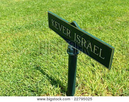 Jewish Burial Plot