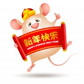 Happy Chinese New Year. Year Of The Rat. Cute And Funny Rat Dancing And Holds Scroll With Congrats.  poster
