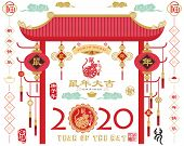 Traditional of Chinese New Year Collections. Paper art, Chinese Calligraphy translation Rat Year a poster