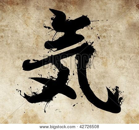 Spirit tattoo design, japanese kanji in sepia