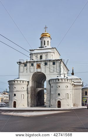 Golden Gate, Vladimir, Russia