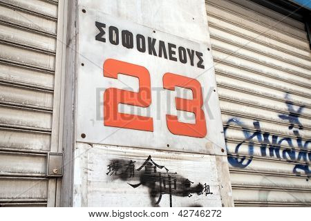 Sophocles Street, Athens