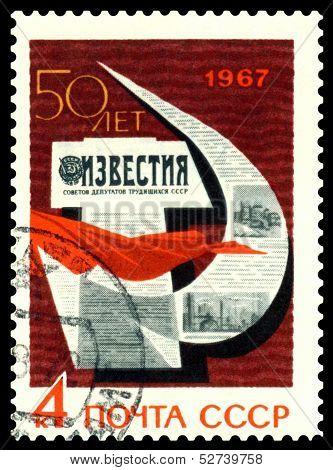 Vintage  Postage Stamp.   Newspaper Izvestia.