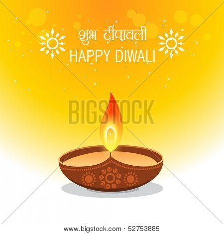 shubh diwali (translation: happy diwali) diwali wishes greetings illustration