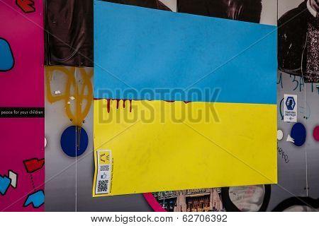 Dignity Revolution - Euromaidan - Kiev, Ukraine