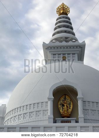 Top Of The Lumbini World Peace Pagoda