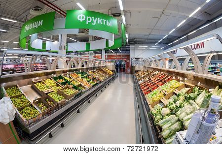 Samara, Russia - September 28, 2014: Interior Of The Hypermarket Karusel. One Of Largest Retailer In