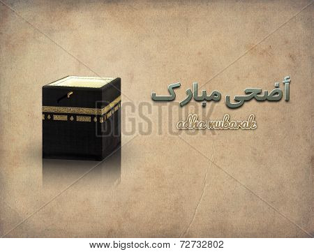 Adha greeting showing Kaaba & Adha mubarak in arabic, Festive of Sacrifice Greeting