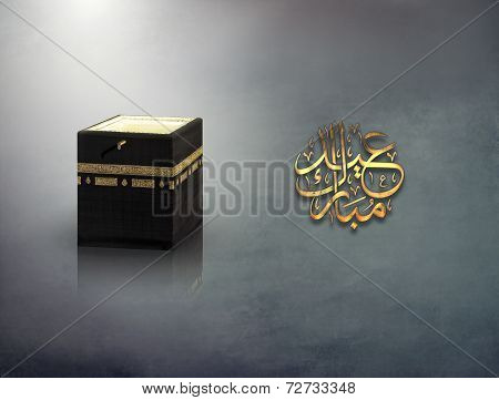 Adha greeting showing Kaaba & Eid mubarak in arabic , Festive of Sacrifice Greeting