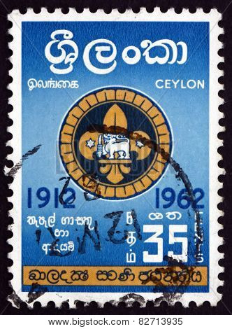 Postage Stamp Sri Lanka 1962 Badge Of Singhalese Scouts