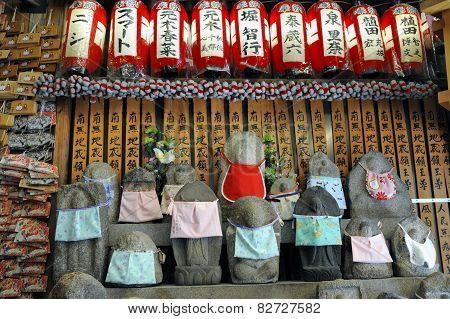 Yatadera Temple In Nara