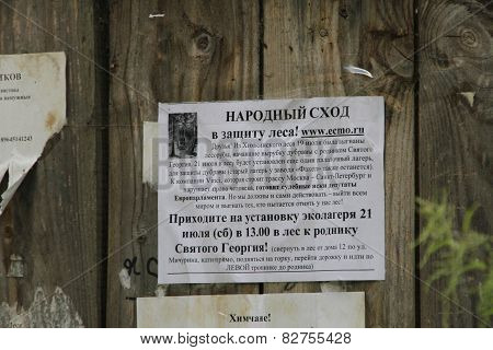 The Announcement Of The Defenders Of Khimki Forest, Calling Out At The Gathering In Defense Of Oak