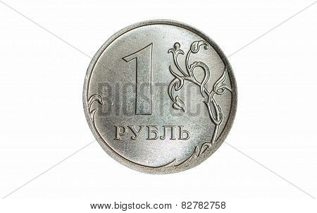 Isolated 1 ruble coin