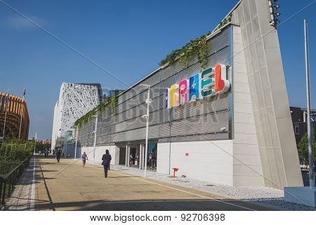 Israel Pavilion At Expo 2015 In Milan, Italy