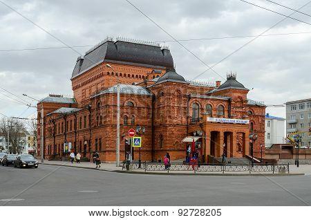 Mogilev Regional Drama Theater
