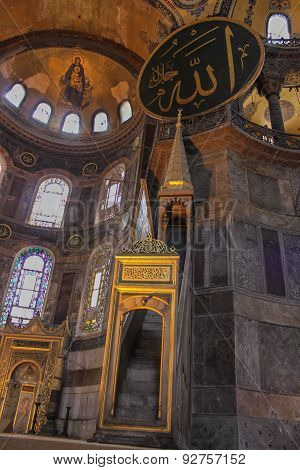 Interior View Of The Hagia Sophia Main Dome