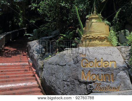 Wat Saket Golden Mountain Buddhism temple Thailand