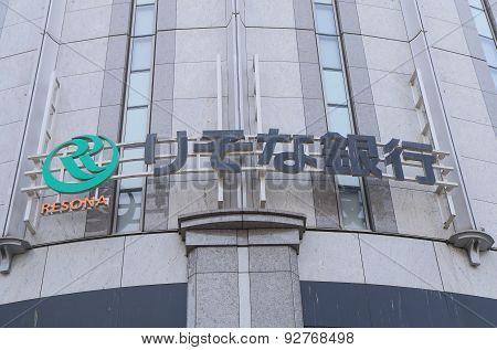 Risona Bank Japan