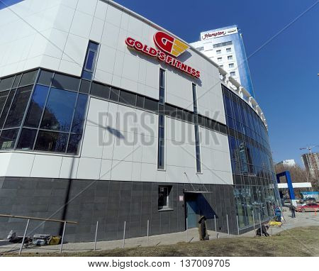Nizhny Novgorod Russia. - April 07.2016. Sports club Gold's Fitness and Hotel Hampton by Hilton at the Maxim Gorky street 252